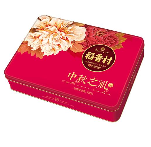 稻香村 中秋之礼 月饼礼盒 420g