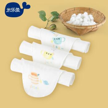 米乐鱼儿童吸汗巾新生婴儿棉纱布隔汗垫背巾炫彩杯3条装