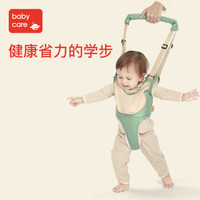 BabyCare 婴儿两用学步带 3010赛琳绿 *3件