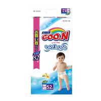 大王維E環貼式紙尿褲XL52片特惠裝