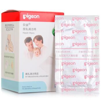 贝亲(Pigeon)哺乳清洁棉 授乳清洁棉 25包(2枚/包)XA193