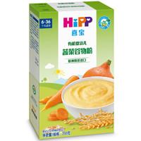 喜寶(HiPP)有機嬰幼兒蔬菜谷物粉(6個月以上)200g *3件