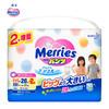 Merries 妙而舒 婴儿拉拉裤 (XXL号、28片)