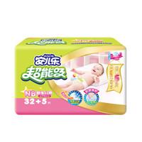 安儿乐(Anerle)超能吸2代婴儿纸尿裤新生儿NB37片5kg以下
