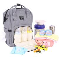 aardman媽咪包多功能大容量外出上班雙肩包背奶包時尚媽媽包HY-1706灰色 *3件