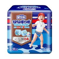 Anerle 安儿乐 扭扭系列 男宝宝弹力裤 L22片