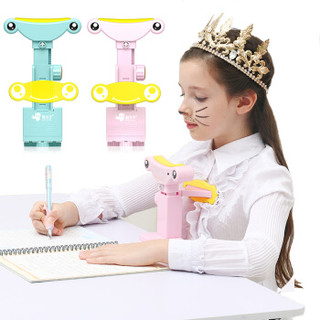 猫太子(MAOTAIZI)儿童坐姿矫正器学生儿童学习写字支架纠正器可升降 樱柠粉