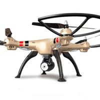 SYMA 司馬 X8HC 無人機航拍飛行器(土豪金)