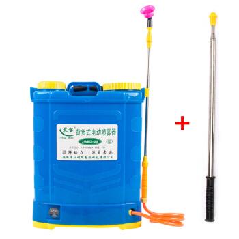 农宝 农用电动喷雾器 园林喷雾喷水浇花打药机消毒防疫 20L锂电池机身调速+3.6杆