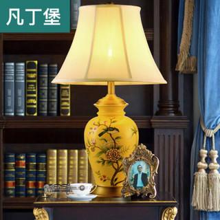 凡丁堡(FANDBO)新中式陶瓷台灯卧室床头灯花瓶景德镇中国风酒店别墅铜灯古风403