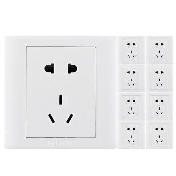 飞雕(FEIDIAO)开关插座面板 五孔插座电源墙壁插座(10只装)套餐86型A3嘉润白