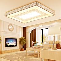 雷士照明(NVC)led吸頂燈客廳燈現代簡約創意鳥巢燈具 智能無極調光調色帶遙控器長方形128W