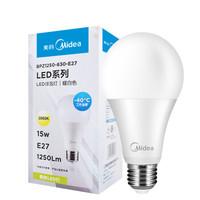 Midea 美的 LED球泡 E27螺口 暖白色 15W *9件