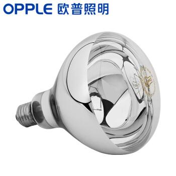 欧普照明(OPPLE)浴霸灯泡取暖泡卫生间浴室三合一 快速取暖防水防爆 E27灯头 275瓦