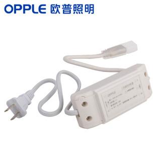 OPPLE 欧普照明 LED灯带灯条高亮防水贴片吊顶霓虹暗槽灯软灯带2835 配件包