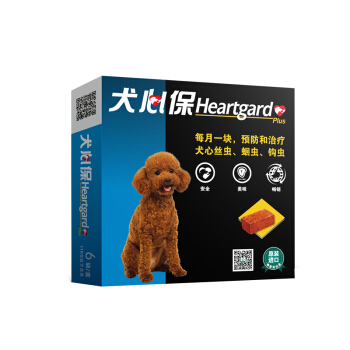 美国进口 福来恩(FRONTLINE)犬心保小型犬体内驱虫咀嚼片S片 整盒6粒装