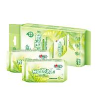 心相印 茶語系列 迷你濕巾 8片8包+湊單品