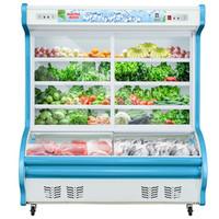 澳柯瑪(AUCMA)2米雙門點菜柜 雙溫麻辣燙柜 冷藏冷凍展示柜 商用冷柜 上冷藏下冷凍柜 BCD-2000D