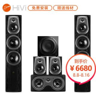 HiVi 惠威 D50HT+Sub10G音响 家庭影院套装5.1声道HIFI高保真 木质落地式 家用客厅电视音箱 全国免费安装