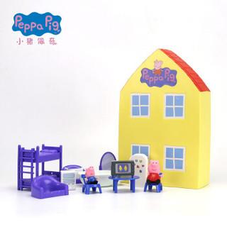 Peppa Pig 小猪佩奇 小猪佩奇之家 过家家玩具