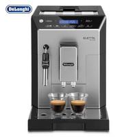 意大利德龍(Delonghi) ECAM44.620.S 全自動咖啡機