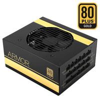 先马(SAMA)ARMOR 550W 全模组电脑电源 额定功率550W/80PLUS金牌认证/主动式PFC/支持背线/宽幅/全电压