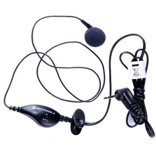 摩托罗拉(Motorola) 耳机83811 对讲机耳机 适用于摩托罗拉对讲机T5/T6/T8/T60/T80/K9/SX608/T80EX