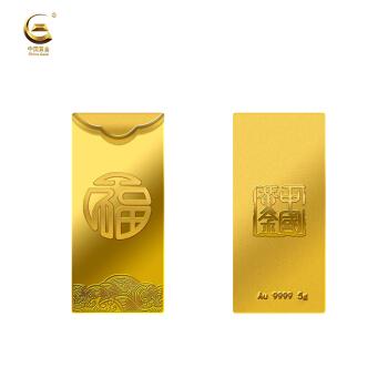 中國黃金 Au9999福字金條 投資黃金金條送禮收藏金條10g