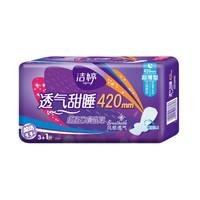 Ladycare 洁婷 透气甜睡 夜用卫生巾 超薄型 420mm 4片 *16件