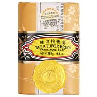 BEE & FLOWER 蜂花 檀香皂 125g *2件