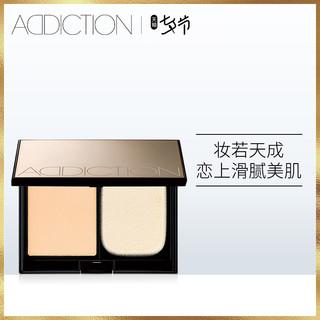ADDICTION 瘾耀颜粉饼 8g (001)