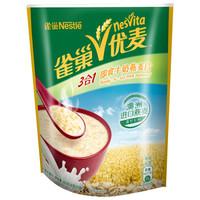 Nestlé 雀巢 优麦3合1即食牛奶燕麦片 400g