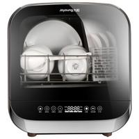 Joyoung 九陽 X5 臺式全自動洗碗機