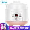 美的(Midea)電燉鍋 電燉盅 煲湯鍋  電砂鍋 白瓷內膽 DZ08Easy101