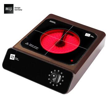 米技(MIJI)德国米技炉电陶炉家用煮茶炉养生茶炉泡茶煮茶炉辐热炉静音电陶炉 Home Q6咖色