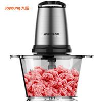 Joyoung 九阳 S2-A808 绞肉机