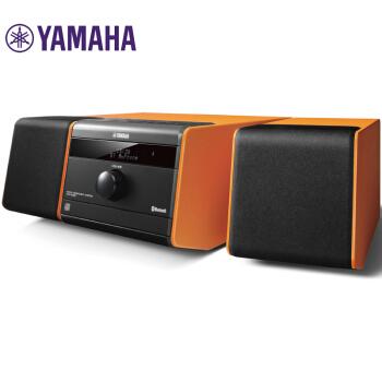 雅马哈(Yamaha)MCR-B020 音响 音箱 CD机 USB播放机 迷你音响 组合音响 蓝牙音响 定时闹钟 电脑音响 橙色