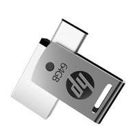 HP 惠普 x5000m U盘 64GB