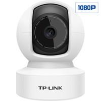 TP-LINK 1080P云臺攝像頭