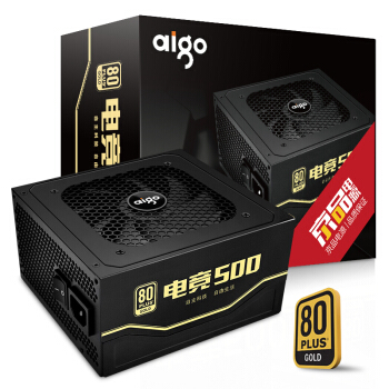 爱国者(aigo)额定500W 电竞500台式机电脑电源(全电压金牌/全桥谐振电路/日系电容/扁平线材支持背线)
