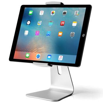埃普(UP)AP-7S 平板电脑支架 适用于iPad mini/air/Pro和Surface Pro等13英寸以下平板电脑