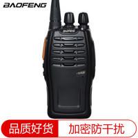 BAOFENG 宝锋 BF-888S 对讲机 *2件