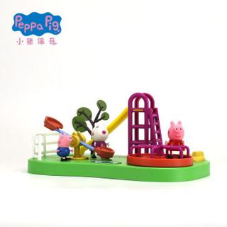 Peppa Pig 小猪佩奇 过家家玩具 电动游乐园