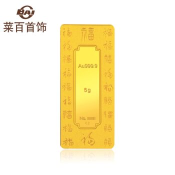 菜百首饰 足金Au9999福字金条 菜百投资金条 5g