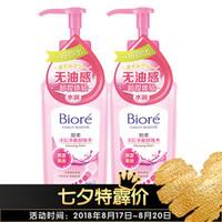 碧柔(Biore)深層凈澈卸妝水 保濕型 200ml*2件 *4件