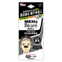 Biore 碧柔 男士毛孔清潔黑鼻貼 10片裝 *4件