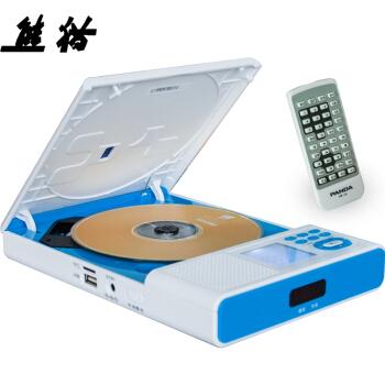 熊猫(PANDA) F385 CD随身听 VCD播放器 英语学习机 复读机 DVD插卡U盘播放机 迷你音响