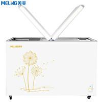 MELING  美菱 BCD-278AZ 商用臥式冰柜 278升