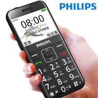 飞利浦(PHILIPS)E171L 曜石黑 直板按键 移动联通 老人手机 老年功能机