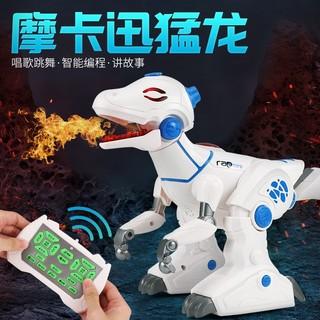 XINGYUCHUANQI  星域传奇 遥控机器人 摩卡迅猛龙 大号39cm